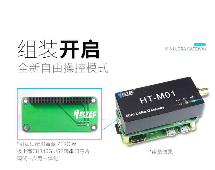 Heltec HT-M01 LoRa concentrator board for €100 - Gateways